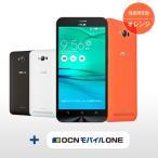 ASUS ZenFone Max(ZC550KL)+ 選べるOCNモバイルONEセット【送料無料】