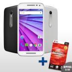 Moto G (第3世代) (ホワイト/ブラック) + OCNモバイルONE音声通話対応SIMパッケージセット 【送料無料】