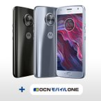 SIMフリースマホ Moto X4 + 選べるOCN モバイル ONEセット 【送料無料】