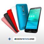 【4月上旬以降出荷予定】ASUS ZenFone Go (ZB551KL)(全3色)+ 選べるOCNモバイルONEセット 【送料無料】