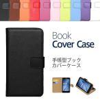 ZenFone3 5.2インチ ZE520KL 手帳型ブックカバーケース (全10色)【メール便送料無料】