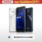 ASUS ZenFone 3 (ZE552KL) + 選べるOCNモバイルONEセット 【送料無料】