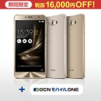 ASUS ZenFone 3 Deluxe (ZS550KL) + 選べるOCNモバイルONEセット 【送料無料】