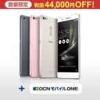 ASUS ZenFone 3 Ultra (ZU680KL)+ 選べるOCNモバイルONEセット 【送料無料】