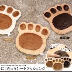 かわいい クッション 猫 座布団 肉球 クッション 座布団 かわいい 肉球 雑貨 アニマルクッション 高反発 ふわふわ 3色 肉球クッション 手形