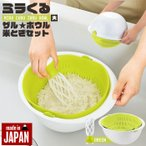 ザル ボウル 一体型 180度回転 大 米とぎ セット グリーン 水切り 湯切り 米研ぎ ざる ボール セット プラスチック そうめん 麺 サラダ
