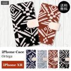 iPhone XR スマホケース 手帳型 携帯 ケース カバー オルテガ