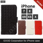iPhone XR XS X 8 7 ケース スマホ 手帳型 携帯 アイフォン ケース カバー ボッテガ