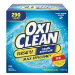 【アメリカ製】OXICLEAN オキシクリーン マルチパーパスクリーナー 大容量 5.26kg