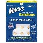 【アウトレット】メール便  Macks Pillow Soft シリコン耳栓 6ペア イヤープラグ マックピロー ソフト