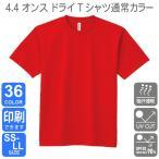 glimmer 4.4オンス ドライTシャツ SS〜LL
