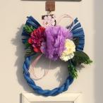 玄関飾り お正月 紫玉 しめ飾り