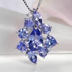 K18 WG ゴールド ダイヤモンド ダイヤ カラーストーン ネックレス ペンダント 人気 タンザナイト 12月 誕生石 GUPD1357