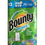 (柄あり)バウンティー ペーパータオル 12メガロール 105カット セレクトアサイズ バウンティ Bounty 12megaRolls