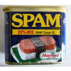 SPAM 減塩20%ホーメルスパム ポークランチョンミート3缶パック