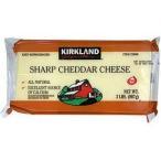シャープホワイトチェダーチーズ 907g ブロック 冷蔵便カークランドシグネチャー