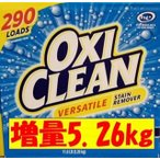 お買い得品オキシクリーン マルチパーパスクリーナー 4.98kg !! OxiClean Multi Purpose Cleaner 11LB