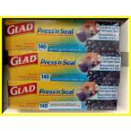 送料無料 グラッド GLAD PRESS'N SEAL プレス シール(プレスンシール)30cmX43.4m×3個