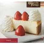 冷凍発送 コストコ オリジナルチーズケーキ 1.81kg THE CHEESECAKE FACTORY RCP コストコ通販