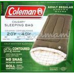 コールマン カルガリー フルサイズ  スリーピングバッグ【封筒型シュラフ寝袋】【最高級】【耐寒-6度〜4度】【Coleman CALGARY SLEEPING BAG】【コストコ】