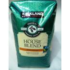 スターバックス コーヒー豆(緑)ロースト ハウスブレンド907g KS カークランドスグネチャー スタバ STARBUCKS COFFEE