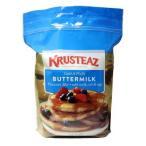 クラステーズ パンケーキミックスホットケーキ バターミルク 4.53kg Krusteaz PanCakeMix