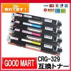 【単品選択】 CRG-329 キャノントナーカートリッジ互換 LBP7010C CRG329 CRG 329 CRG-329BLK CRG-329CYN CRG-329MAG CRG-329YEL