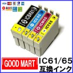 【4色セット】 IC4CL6165 エプソンインク互換 (ICチップ付) IC65 IC61 PX-1200 PX-1200C9 PX-1600F PX-1600FC9 PX-1700F PX-1700FC9 PX-673F 送料無料あり