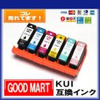 【6色セット】 KUI-6CL エプソンインクカートリッジ互換 EP-879AB EP-879AR EP-879AW KUI KUI-BK KUI-C KUI-M KUI-Y KUI-LC KUI-LM 送料無料あり