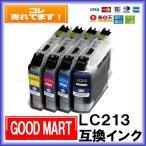 【4色セット】 LC213 ブラザーインク互換(チップ付) LC213-4PK 互換 LC213BK LC213C LC213M LC213Y 対応機種 DCP-J4220N MFC-J4720N