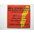 Bill Evans Trio with Monica Zetterlund / Swedish Concert 1975 // CD