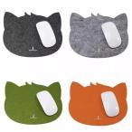猫型マウスパッド 厚みのあるフェルト素材