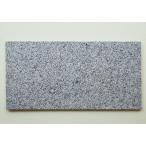 天然御影石 タイル(平板) 内装壁床・外装壁用 ホワイト(G60336P)本磨き(4枚入り)