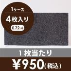 天然御影石 タイル(平板) 内装壁床・外装壁用 グレー(G65436P)本磨き300×600×15