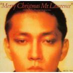 「戦場のメリー・クリスマス」オリジナル・サウンドトラック / 坂本龍一[CD]