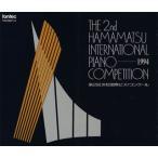 第2回浜松国際ピアノコンクール1994[CD][3枚組]