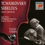 チャイコフスキー;ヴァイオリン協奏曲ニ長調 / シベリウス;ヴァイオリン協奏曲ニ短調 スターン(vn)オーマン