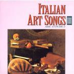 イタリア歌曲集Vol.3?古典歌曲集3 ベロネージ(Ms)ジョッシ(Br)[CD][2枚組]