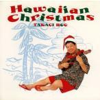 高木ブー / ハワイアン・クリスマス[CD]