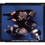 Yahoo!CD・DVD グッドバイブレーションズミッシェル・ガン・エレファント / ワンダー・スタイル[CD]