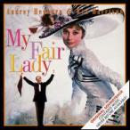 Soundtrack / My Fair Lady (輸入盤CD)(マイ・フェア・レディ)