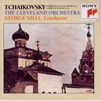 チャイコフスキー:交響曲第5番 / イタリア奇想曲 セル / クリーヴランドo.[CD]
