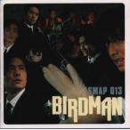 【メール便送料無料】SMAP / BIRDMAN SMAP013[CD]