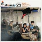 クライベイビー / 23[CD]