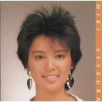 麻倉未稀[CD]
