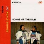 〈カナダ / イヌイットのうた〉極寒の歌声〜ケープ・ドーセット イヌイットの歌〜JVCワールド・サウンズ[CD