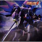 「スーパーロボット大戦α」ORIGINAL STORY D-2[CD]