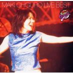 大黒摩季 / LIVE BEST[CD]