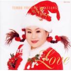 天童よしみ / ?クリスマスソング・LOVE?[CD]