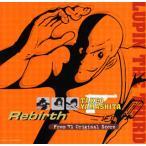 LUPIN THE THIRD TAKEO YAMASHITA Rebirth From'71 Origina